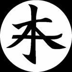 KanjiATA